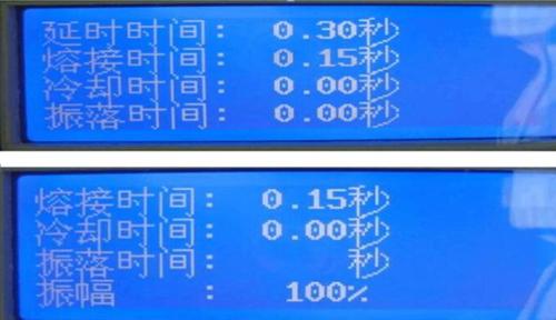 超聲波發生器時間參數設置