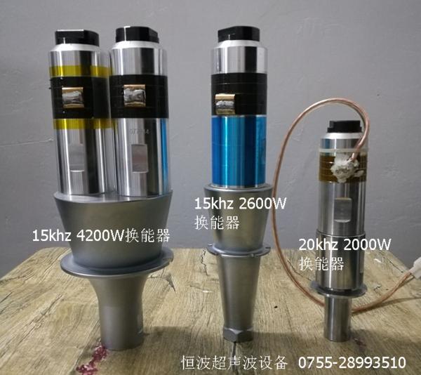 各種規格超聲波換能器