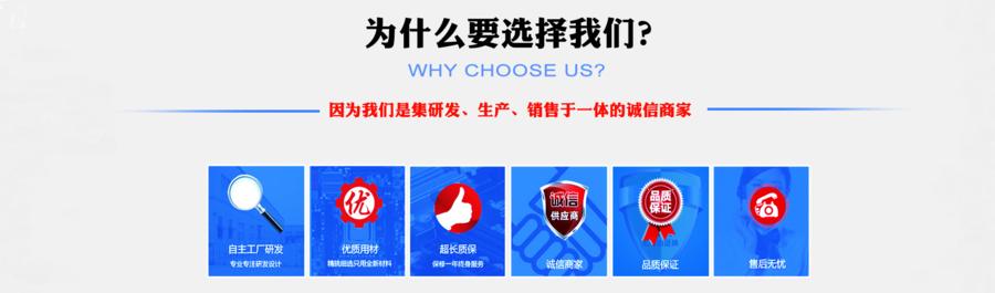 南昌超聲波焊接機廠家