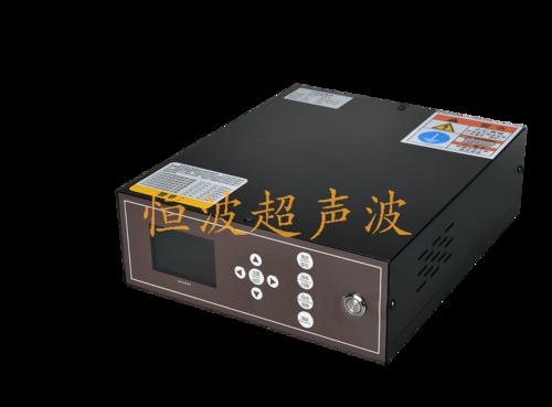 超聲波焊接機電源發生器