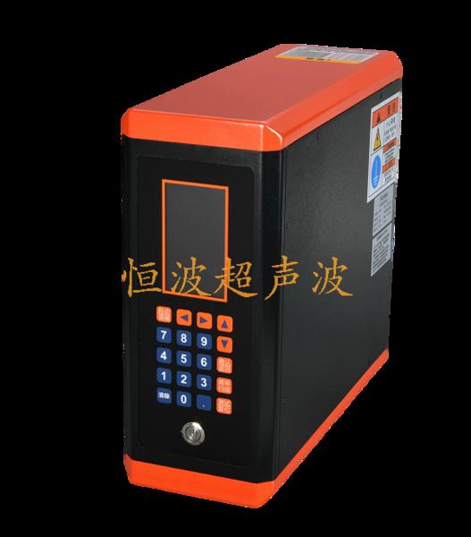超聲波焊接機發生器