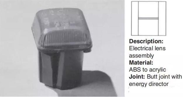 車燈超聲波焊接
