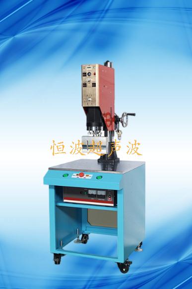 臺式超聲波塑料焊接機