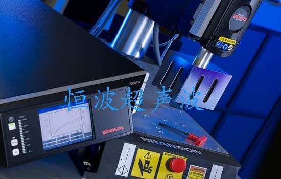 自動化超聲波焊接設備