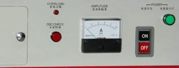 超聲波電流調試
