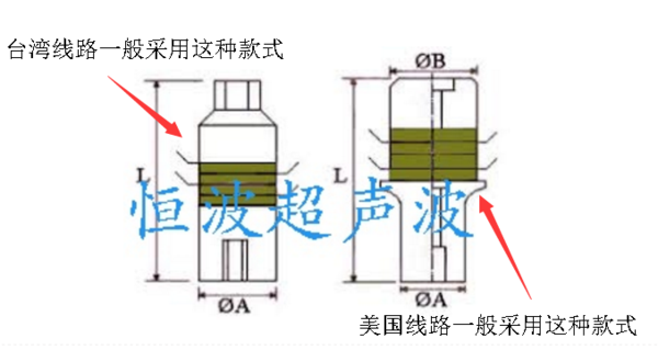 超声波换能器