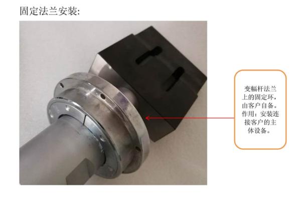 超聲波振子換能器法蘭安裝