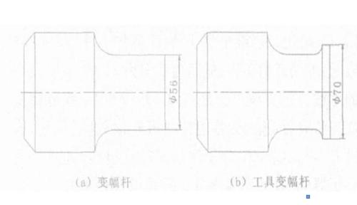 超聲波模具,超聲波模具圖紙
