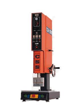 一體式超聲波焊接機