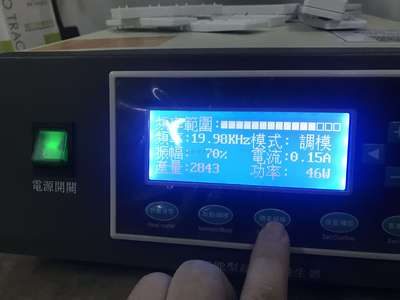 频率扫描,自动识别超声波模具频率