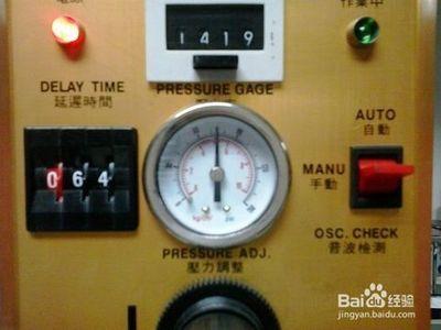 超声波焊接机面板参数设置