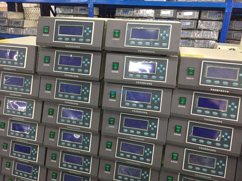 批量生产智能型超声波发生器