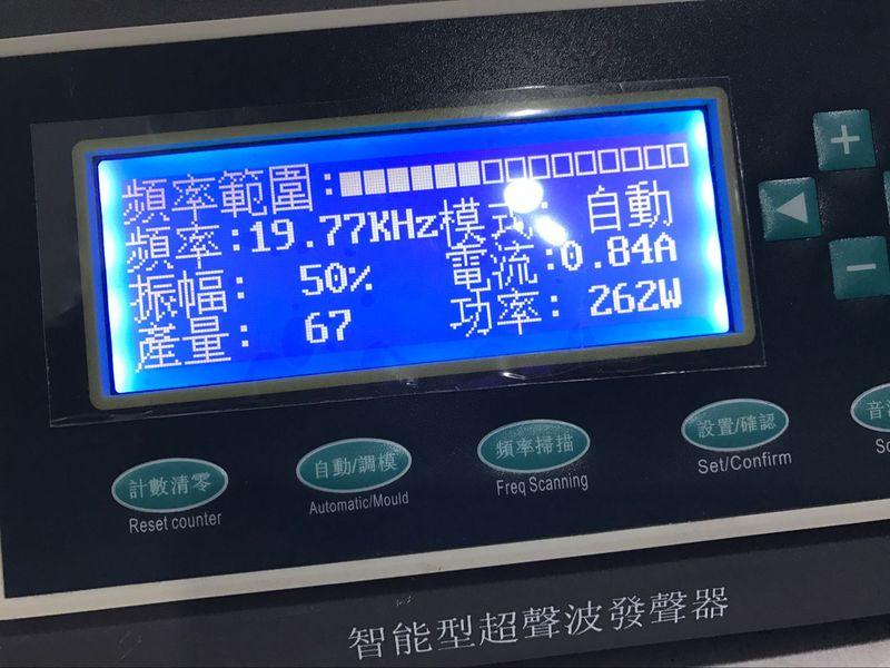智能型超声波发生器