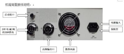 恒波智能超声波发生器输出端口接线示意