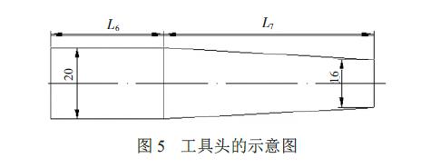 超声波焊头图纸