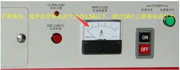 超声波电流大怎么办